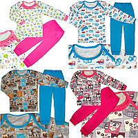 Пижамы детские в Украине. Сравнить цены f1895ade453ff