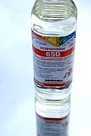 Растворитель - 650 ,бесцветный 0.4 л