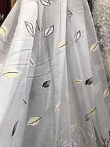 Тюль шифоновая печать Листья YH-12  на метраж, фото 3