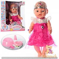 Детская кукла интерактивная пупс Baby Born bl018 c-s