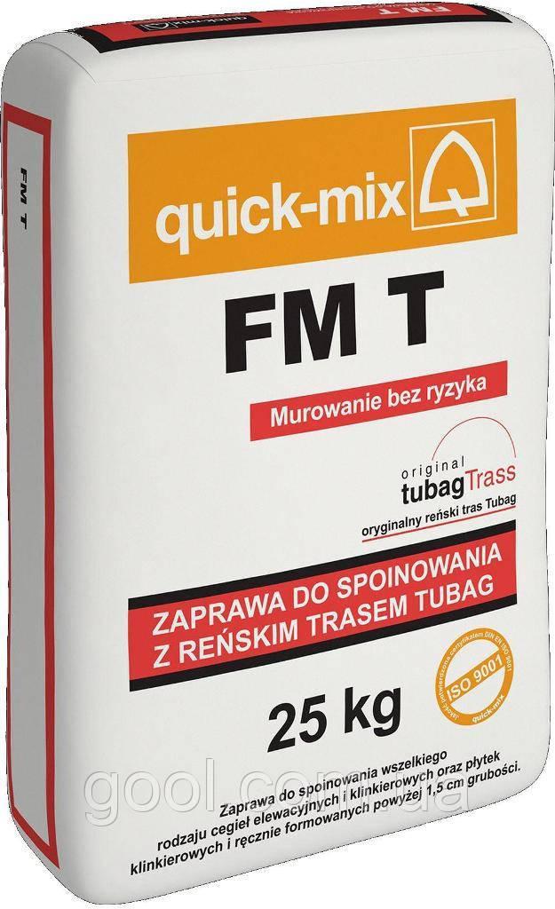 Затирка для клинкерной плитки Quick Mix FM T (Квик Микс ФМ Т) цвет бежевый мешок 25 кг