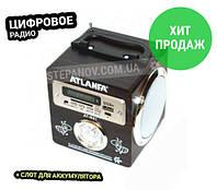 Радиоприемник радио с флешкой USB FM ФМ динамик ATLANFA AT-R61