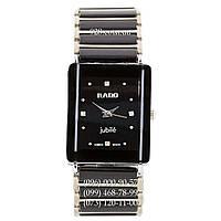 Классические женские часы Rado SM-1066-0008 (кварцевые)