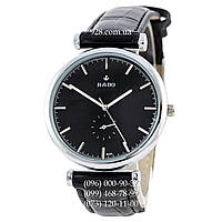 Классические мужские часы Rado кварцевые.