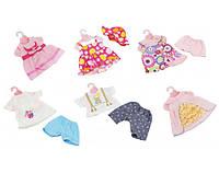 Одежда(наряд) для Baby Born, 3 вида, на вешалке в пакете (ОПТОМ) DBJ-70B/1B/433/8/40/1