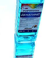 Денатурат (технический спирт) 0.8 л