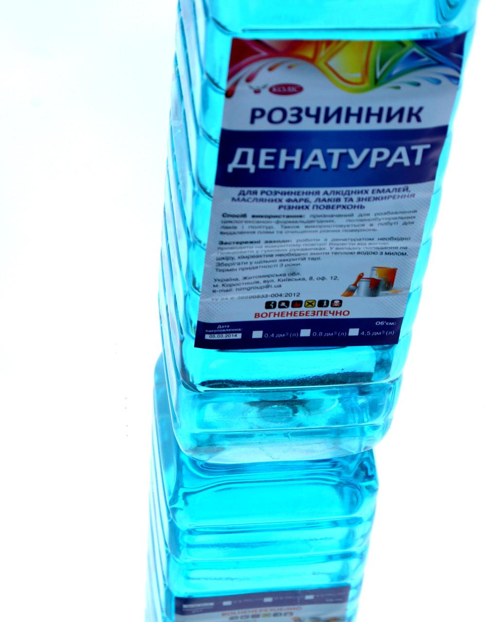 Куплю спирт пищевой в кировограде купить спирт оптом красноярск