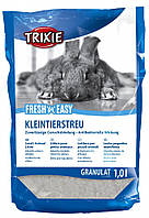 Наполнитель Trixie Fresh'n'Easy Silicate Litter для грызунов силикагелевый, 1 л