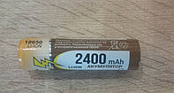 Аккумулятор Raymax 18650 Li-Ion 2400 mAh, фото 1