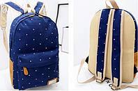 Рюкзак ГОРОШЕК Синий  В наличии ,Оригинал ,высококачественный,  фабричный!, фото 1