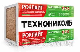 Утеплитель Роклайт 100мм