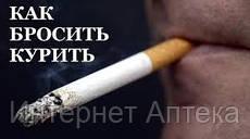 Спрей ANTI NIKOTIN NANO,anti nikotin nano купить