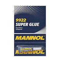 Клей секундный Mannol 9922 Super Glue