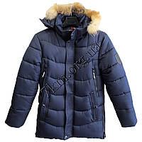 Куртка детская для мальчиков 40-48 р.р. темно-синяя Китай Оптом KK 701