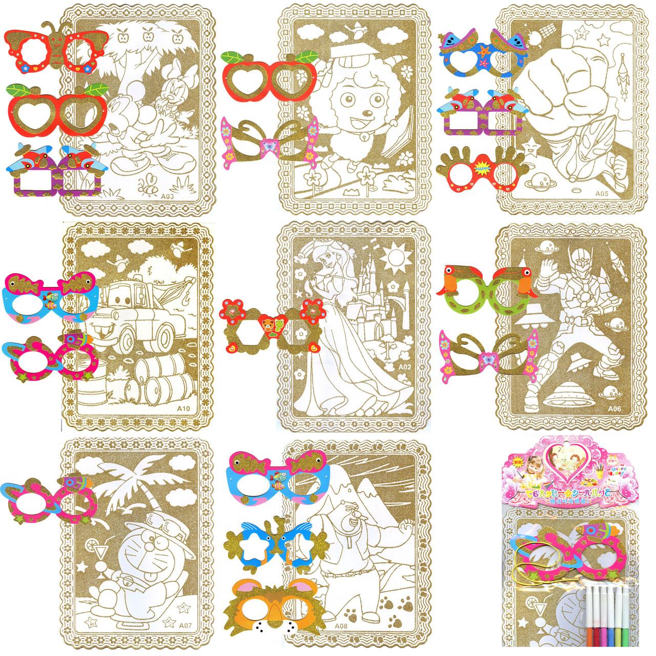 """Раскраски В НАБОРЕ A-5, """"ЗОЛОТЫЕ"""", 1 картонная-раскраска, фон-золотой глиттер + МАСКА-ОЧКИ + 6фломастеров"""