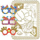 """Раскраски В НАБОРЕ A-5, """"ЗОЛОТЫЕ"""", 1 картонная-раскраска, фон-золотой глиттер + МАСКА-ОЧКИ + 6фломастеров, фото 10"""