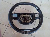 Руль карбоновый на Mercedes W222 стиль AMG, Brabus, Maybach, фото 1