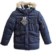 Куртка детская для мальчиков 40-48 р.р. темно-синяя Китай Оптом KK 702