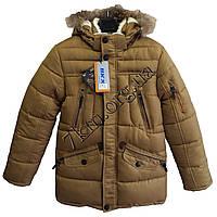 Куртка детская для мальчиков 40-48 р.р. темно-бежевая Китай Оптом KK 702