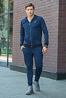 Мужской спортивный синий костюм с нашивками на кофте и штанах