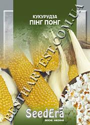 Насіння кукурудзи «Пінг Понг» 20 р