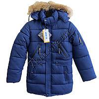Куртка детская для мальчиков 40-48 р.р. синяя Китай Оптом KK 715
