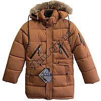 Куртка детская для мальчиков 40-48 р.р. темно-бежевая Китай Оптом KK 715