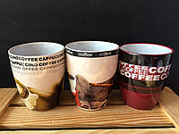 Чашка Кофе(капучино) в асортименте
