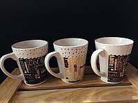 Чашка Кофе в горошек в асортименте