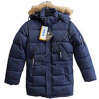 Куртка детская для мальчиков 40-48 р.р. темно-синяя Китай Оптом KK 715
