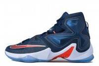 Баскетбольные кроссовки Nike LeBron 13 Midnight Navy,синие арт.0195