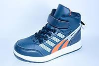 Высокие стильные подростковые кроссовки тм Boyang, фото 1