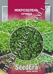 Семена микрозелени «Горчица» 10 г
