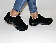 Женские подростковые кроссовки Nike Air Max 95