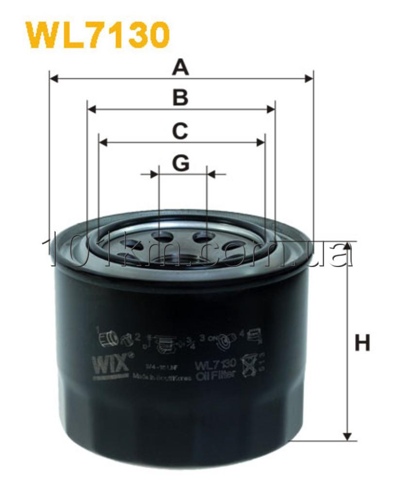 Фильтр масляный WIX WL7130 (OP 571)