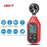 Анемометр UNIT UT363 (0,8-30 м/с; -10...+50 ℃) Ціна вказана з ПДВ, фото 5