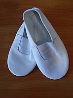 Чешки кожаные детские белые р.20-22.5 см