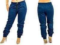"Синие брюки ""Берлингтон"", батал"