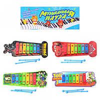 Детский музыкальный инструмент ксилофон 814-1-2-3-4