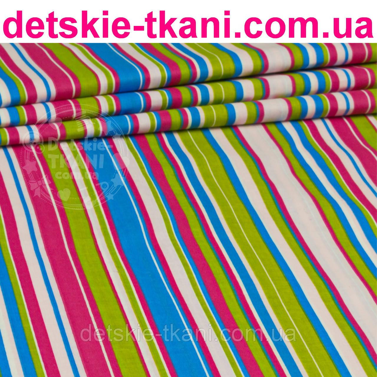 Ткань в полоску амарантового и голубого цвета №193 - Детские ткани оптом и в розницу в Волынской области