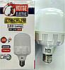Лампа LED высокой мощности Horoz Torch 40 Вт E27 6400K (001-016-0030), фото 3