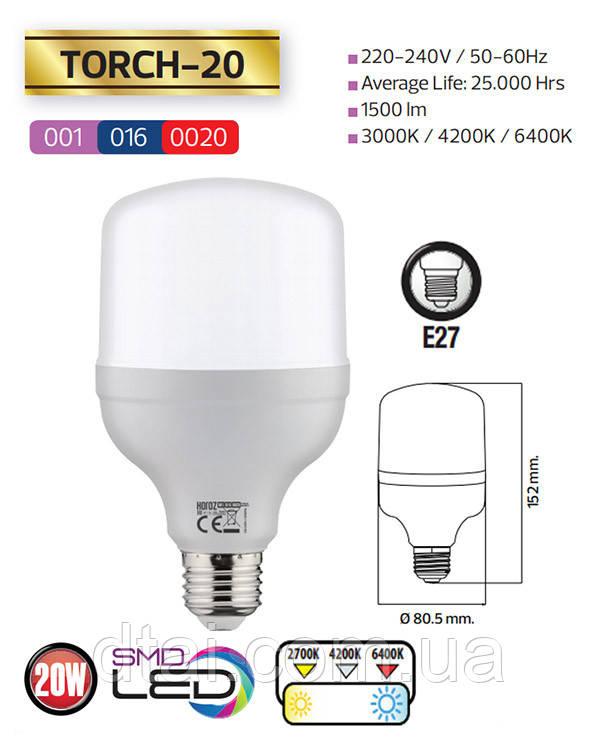Лампа LED высокой мощности Horoz Torch 20Вт E27 6400K