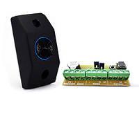 Автономный контроллер доступа Варта АКД-1000Р