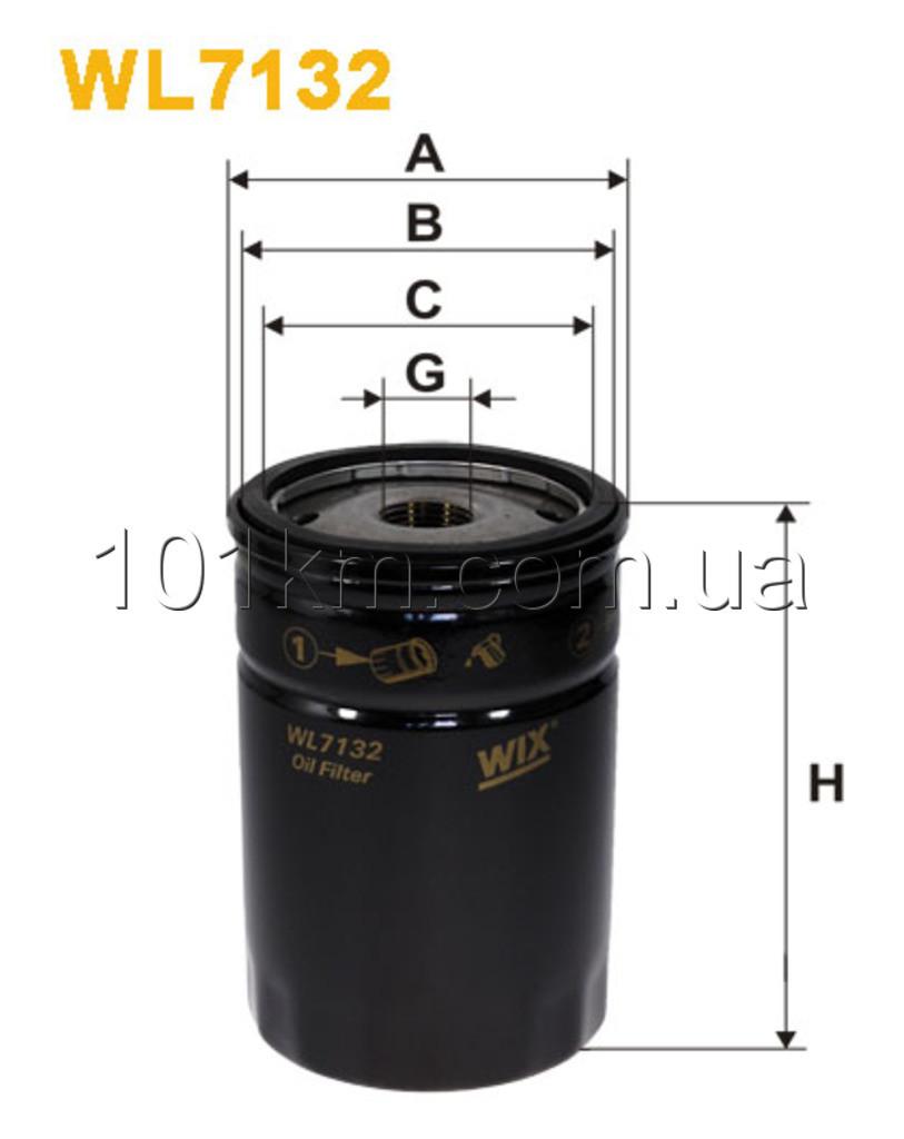 Фильтр масляный WIX WL7132 (OP 573)