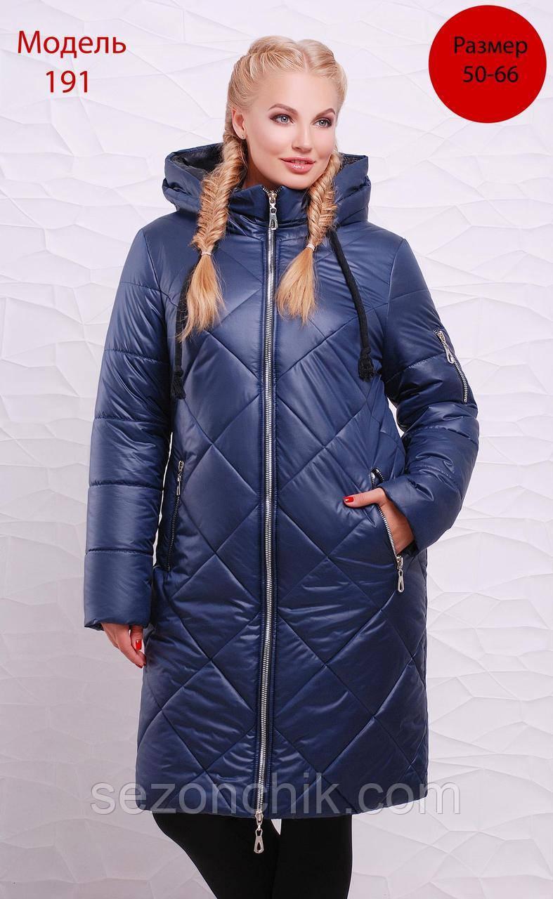 Женское зимнее пальто большие размеры с мехом от производителя