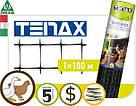 Сетка для ограждения Tenax C-FLEX 1х100м (ячейка 44х49), фото 2