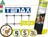 Сетка для ограждения Tenax C-FLEX 1х100м (ячейка 44х49)