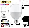 Лампа LED высокой мощности Horoz Torch 30 Вт E27 6400K (001-016-0030), фото 3