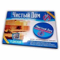 """""""Чистый дом"""" - ловушка-диск от тараканов и муравьев"""
