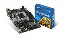 Материнская плата MSI H110M PRO-VD (PCI-E DDR4)